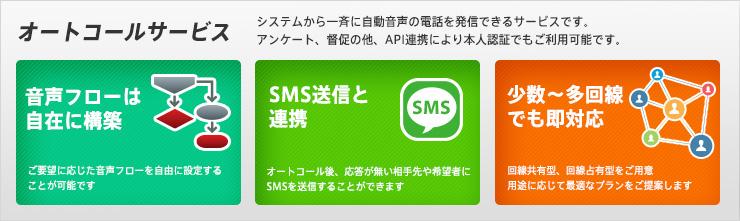 AITalk Web API